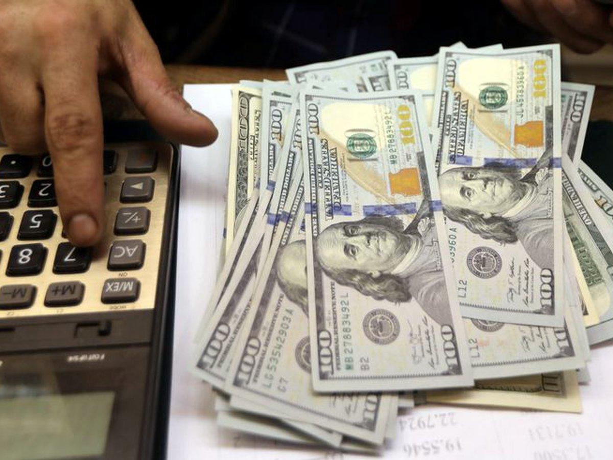 Dinero Estados Unidos