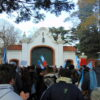 Quinta de Olivos