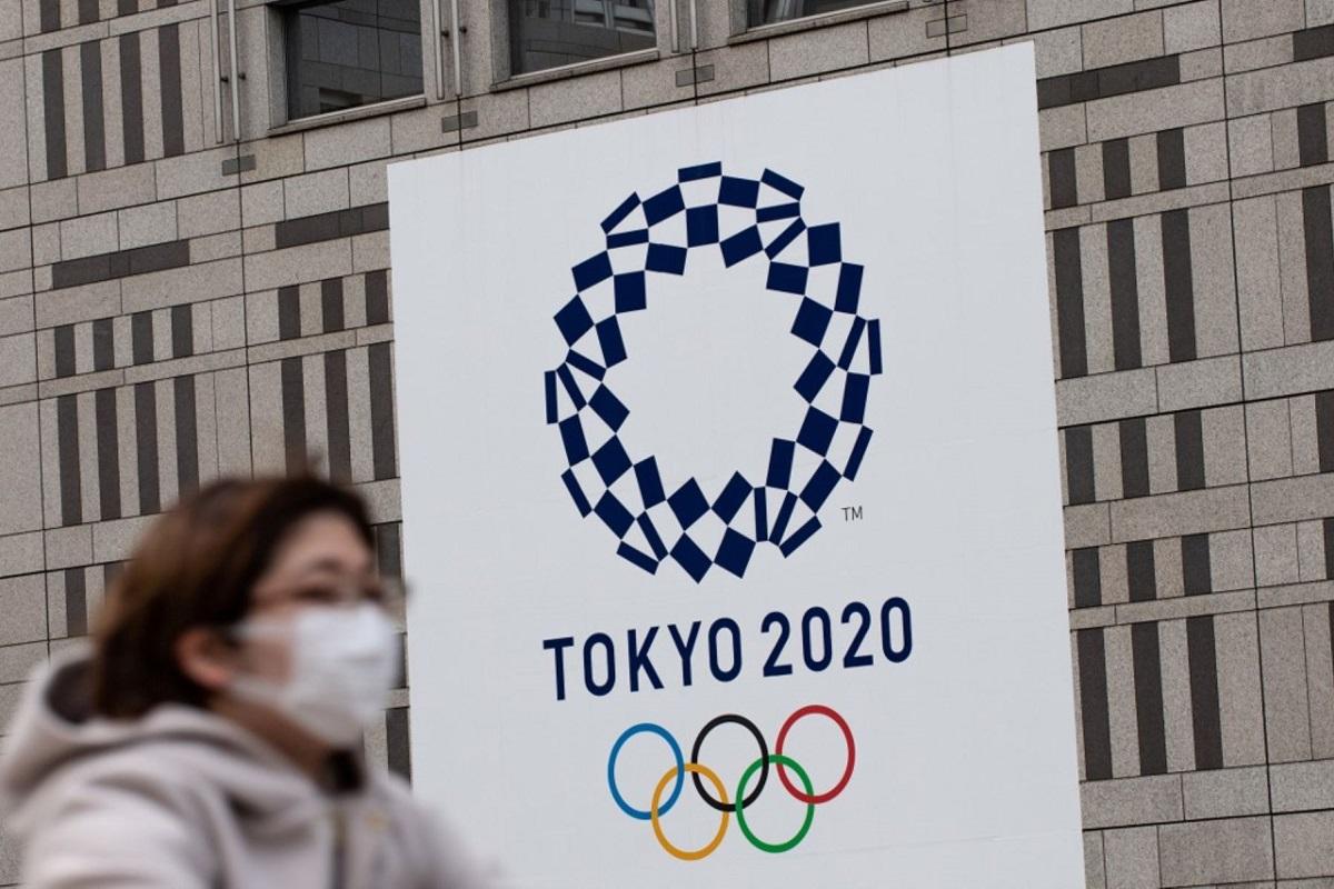 Juegos Olimpicos 2020