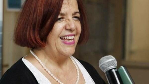 Marta Cohen